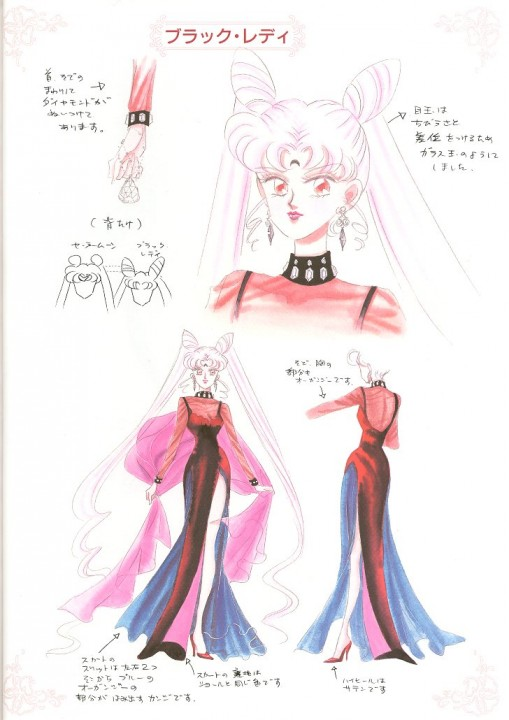 Black Lady cosplay conceptart