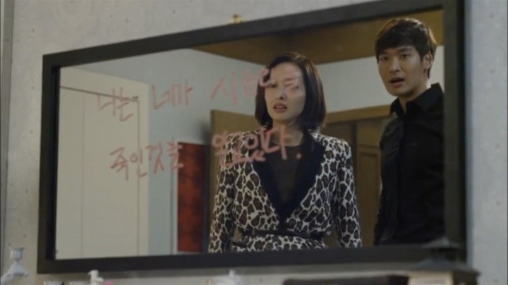 Kang Joon sees note from Geum Ran