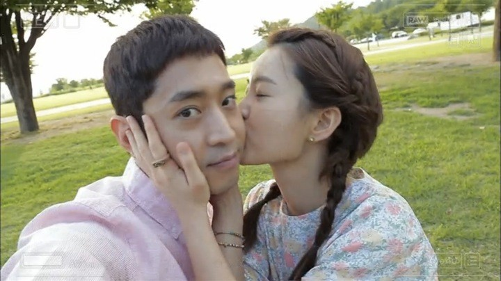 Tae Ha & Yeo Reum dating in 2004