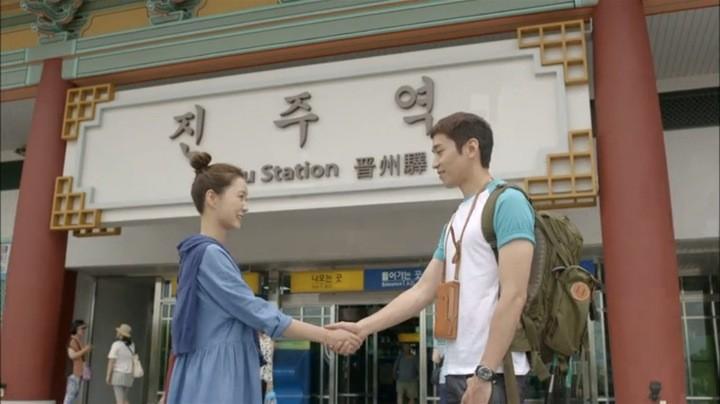 Yeo Reum meets Tae Ha
