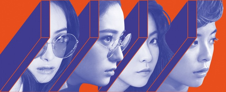 f(x) 4 walls album cover