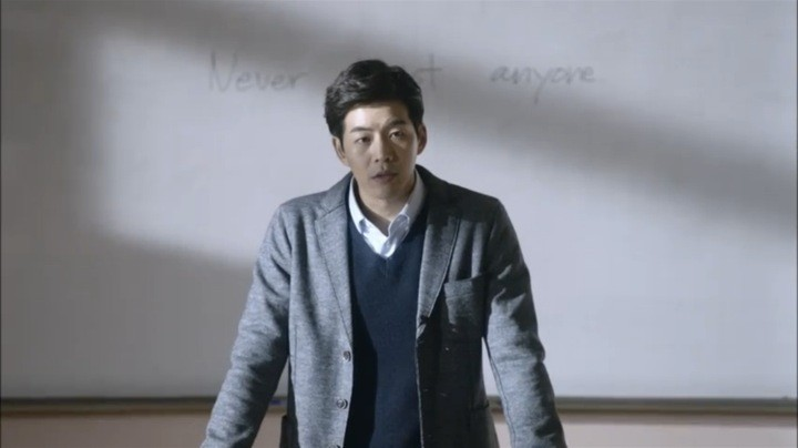 woo jin teaching