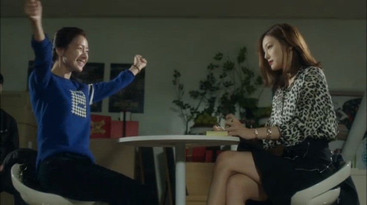 da jung beats jamie