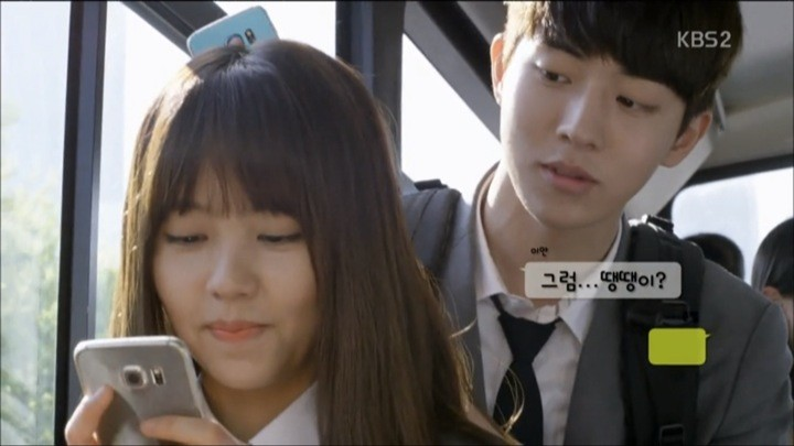 Eun Bi and Yi An on bus