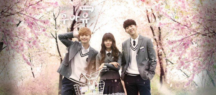 who are you: school 2015 cover